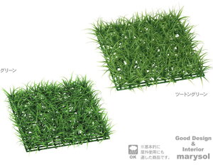 【人工植物/造花】【屋外使用可】ロンググラスガーデンマット(プラスチック)LEE-7024-dg ベランダ 造花 マット アレンジ 下地 壁面 インテリア 芝生