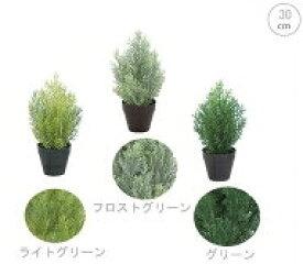 【観葉植物 造花】■30cmクレストツリー / インテリア ディスプレイ アレンジ 屋外使用