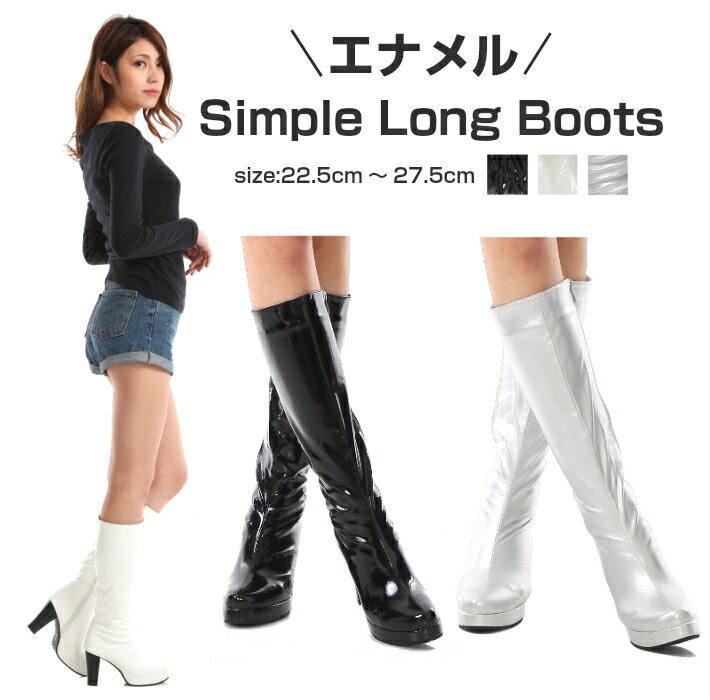 【新作】★シンプル厚底ロングブーツ:3色、黒色、白色、銀色:3E★安定厚底ヒール!!★春ブーツ 新生活 シルバー 靴 衣装