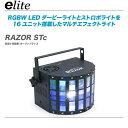 E-lite LEDパーライト『RAZOR ST』【代引き手数料無料!】