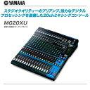 YAMAHA(ヤマハ)20chミキサー『MG20XU』【代引き手数料無料!】