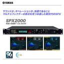 YAMAHA マルチエフェクター SPX2000 【沖縄含む全国配送料無料!】