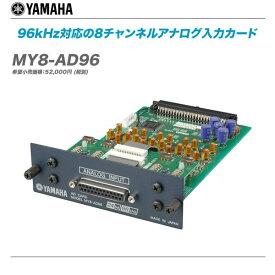 YAMAHA (ヤマハ) ADカード『MY8-AD96』【北海道・沖縄含む全国配送料無料!】