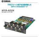 YAMAHA (ヤマハ) ADカード『MY8-AD24』【代引き手数料無料!】
