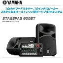 YAMAHA ポータブルPAシステム 『STAGEPAS 600BT』【沖縄含む全国配送料無料!】【代引き手数料無料!】