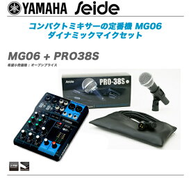 YAMAHA(ヤマハ)6chミキサー + ダイナミックマイク『MG06 + PRO 38S』【送料無料】【代引き手数料無料!】