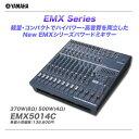 YAMAHA パワードミキサー EMX5014C 【沖縄・北海道含む全国送料無料!】