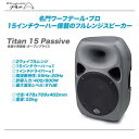 Wharfedale PRO 15インチ 2WAY スピーカー Titan 15 PASSIVE【沖縄含む全国配送料無料!】