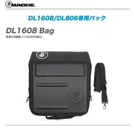 MACKIE(マッキー)ミキサーバッグ『DL1608 Bag』【代引き手数料無料!】