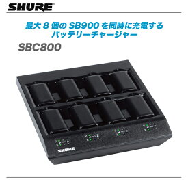 SHURE(シュアー) 『SBC800』 SB900専用充電池【代引き手数料無料♪】