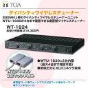 TOA(ティーオーエー)4chワイヤレスチューナー『WT-1824』【代引き手数料無料】