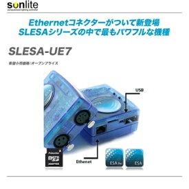 NICOLAUDIE(ニコラウディー)DMXインターフェース/ソフトウェア『Sunlite SLESA-UE7』』 【全国配送無料・代引き手数料無料】