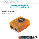 NICOLAUDIE(ニコラウディー)DMXインターフェース『SUNLITE-EC』 【全国配送無料・代引き手数料無料】