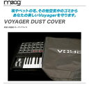 Moog(モーグ) Voyageダスト・カバー『VOYAGER DUST COVER』【代引き手数料無料♪】