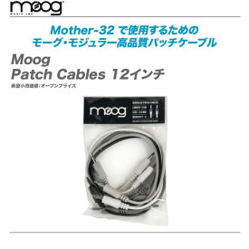 Moog(モーグ) 高品質パッチケーブル『Mother-32 Patch Cables 12インチ』【代引き手数料無料♪】