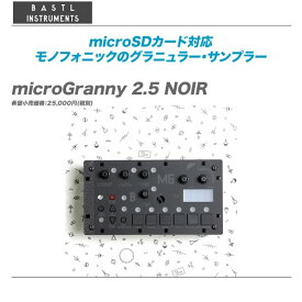 BASTL INSTRUMENTS(バストルインストルメンツ) 『microGranny 2.5 NOIR』【代引き手数料無料♪】
