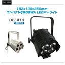 DEL LED(デル・エルイーディー)LEDパーライト『DEL410RGBWA COMPACT PAR』【代引き手数料無料!!】