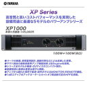 YAMAHA 100W×2 (8Ω) パワーアンプ XP1000 【沖縄含む全国配送料無料!】