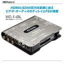 ROLAND(ローランド)SDI-HDMIコンバーター『VC-1-DL』【全国配送無料・代引き手数料♪】