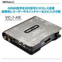ROLAND(ローランド)HDMI-SDIコンバーター『VC-1-HS』【全国配送無料・代引き手数料♪】