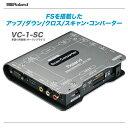 ROLAND(ローランド)HDMI-SDIコンバーター『VC-1-SC』【全国配送無料・代引き手数料♪】