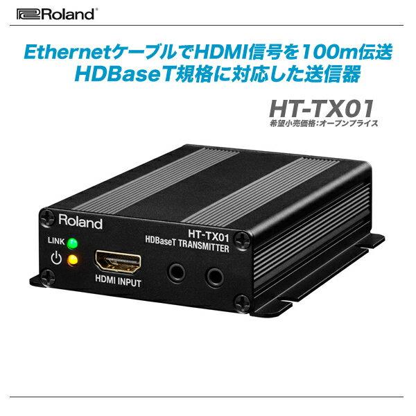 ROLAND(ローランド)HDBaseTトランスミッター『HT-TX01』【全国配送無料・代引き手数料♪】