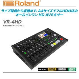 ROLAND(ローランド)AVミキサー『VR-4HD』 【全国配送料無料・代引き手数料無料!】【11月入荷分予約受付中!】