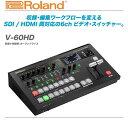 ROLAND ビデオ・スイッチャー『V-60HD』【全国配送料無料・代引き手数料無料!】