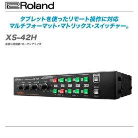 ROLAND(ローランド)マトリックス・スイッチャー『XS-42H』【全国配送無料・代引き手数料♪】
