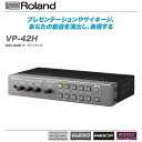 ROLAND(ローランド)ビデオ・プロセッサー『VP-42H』【全国配送無料・代引き手数料♪】
