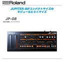 ROLAND(ローランド)サウンドモジュール『JP-08』【代引き手数料無料】