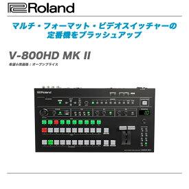 ROLAND ビデオ・スイッチャー『V-800HD_MK_II』【全国配送料無料・代引き手数料無料!】