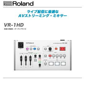 ROLAND(ローランド)AVストリーミング・ミキサー『VR-1HD』 【全国配送料無料・代引き手数料無料!】