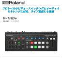 ROLAND HDビデオスイッチャー『V-1HD+』 【全国配送料無料・代引き手数料無料!】