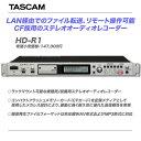 TASCAM CFカード採用 ステレオレコーダー HD-R1 【沖縄含む全国配送料無料!】