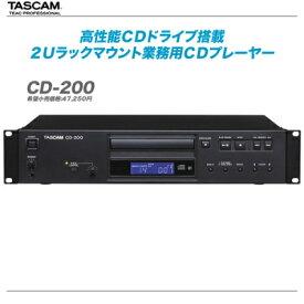 TASCAM 業務用CDプレーヤー『CD-200』 【全国配送料無料・代引き手数料無料♪】