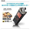 TASCAM (タスカム)PCMレコーダー 『DR-22WL VER2-J』【代引き手数料無料♪】