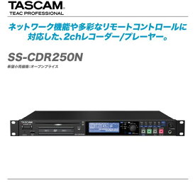 TASCAM ソリッドステート/CDステレオオーディオレコーダー『SS-CDR250N』【全国配送料無料・代引き手数料無料♪】