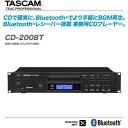 TASCAM(タスカム)『 CD-200BT』【全国配送無料・代引き手数料無料!】