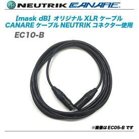 KVOX(クボックス)マイクケーブル『EC-03B』【代引き手数料無料♪】