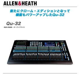 ALLEN & HEATH デジタルミキサー『Qu-32C』【沖縄含む全国配送料無料!】