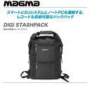 MAGMA『DIGI STASHPACK』【代引き手数料無料♪】