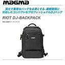 MAGMA(マグマ)DJバックパック『RIOT DJ-BACKPACK』 【代引き手数料無料♪】