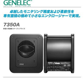 GENELEC サブウーファー『7350APM』【全国配送無料・代引き手数料無料♪】