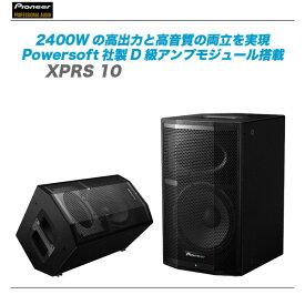 PIONEER PRO(パイオニア)『XPRS 10』【全国配送料無料・代引き手数料無料!】