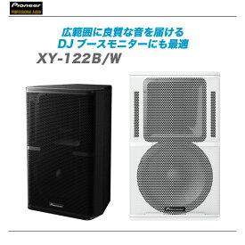 PIONEER PRO(パイオニア)『XY-122』【全国配送料無料・代引き手数料無料!】