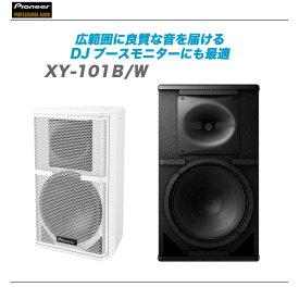 PIONEER PRO(パイオニア)『XY-101』【全国配送料無料・代引き手数料無料!】