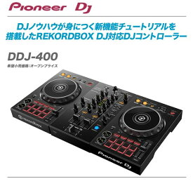 PIONEER DJコントローラー『DDJ-400』【代引き手数料無料・全国配送料無料♪】