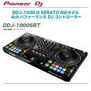 PIONEER DJコントローラー『DDJ-1000SRT』【代引き手数料無料・全国配送料無料♪】