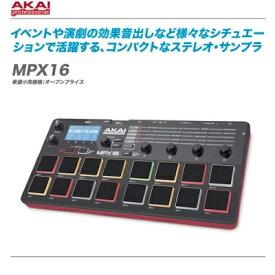 AKAI(アカイ)サンプラー『MPX16』【代引き手数料】